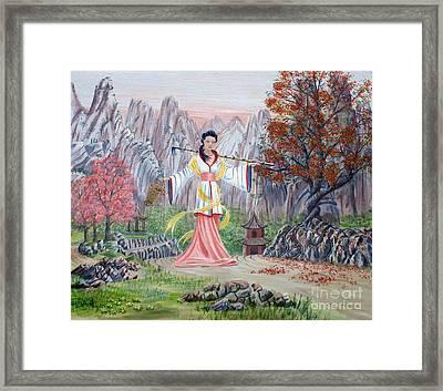 Dai Yuu Framed Print