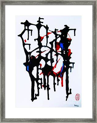 Dancing Rhythm Framed Print