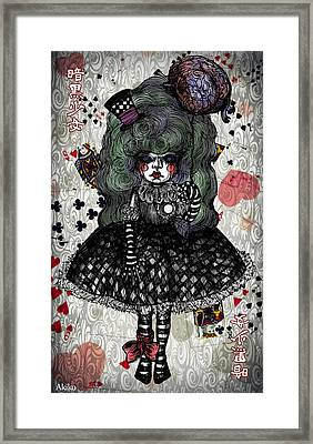 Darkness Girl Framed Print by Akiko Okabe