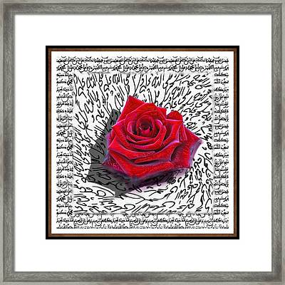 Darood Shareef Framed Print by Seema Sayyidah