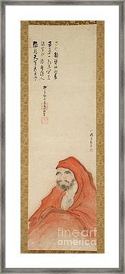 Daruma In A Red Robe Framed Print by Celestial Images