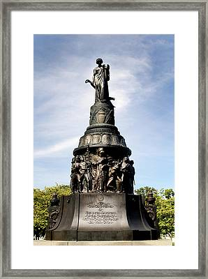 Daughters Of The Confederacy Framed Print by Paul W Faust -  Impressions of Light