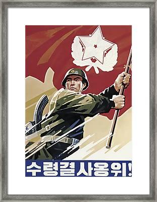 Death Defying Bodyguards Of The Dear Leader Framed Print by Daniel Hagerman