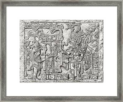 Decorative Lintel From The Ancient Framed Print