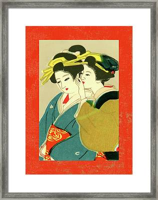 Designer Series Japanese Matchbox Label 127 Framed Print
