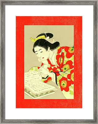 Designer Series Japanese Matchbox Label 131 Framed Print