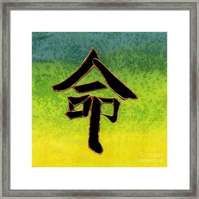 Destiny Kanji Framed Print by Victoria Page