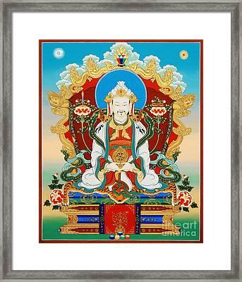Dharmaraja Trisong Detsen Framed Print