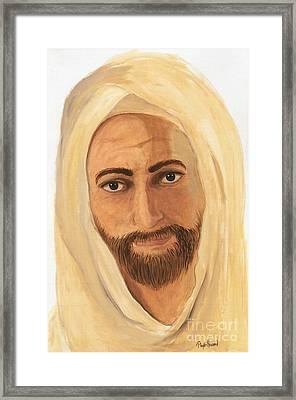 Discernment Framed Print