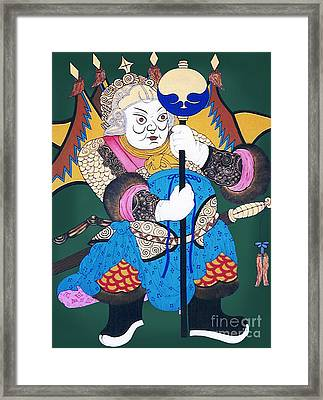 Framed Print featuring the painting Door Guard No.1 by Fei A
