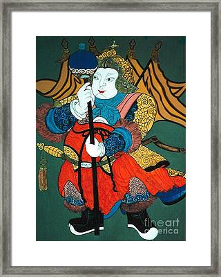 Framed Print featuring the painting Door Guard No.2 by Fei A