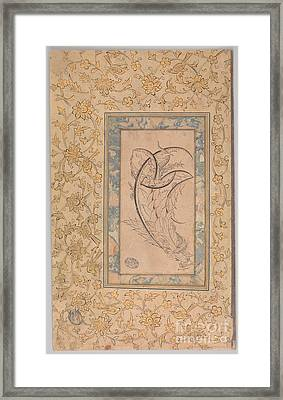 Dragon Wrapped Around Saz Leaves Framed Print by Celestial Images