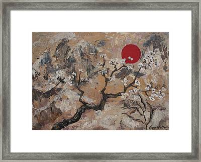 Dragonfly Effect Framed Print by SerSon
