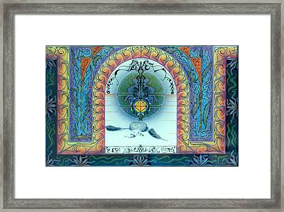 Duck Feathers Framed Print by Tom Hefko