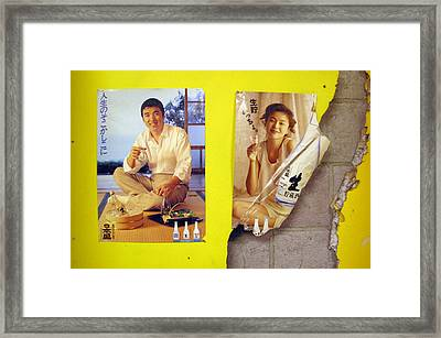 Earthquake Framed Print by Jez C Self