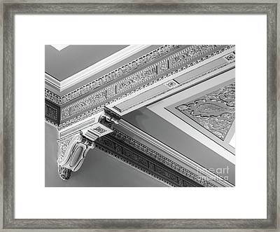 Eastern Kentucky University Crabbe Library  Framed Print