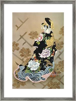 Echigo Dojouji Framed Print