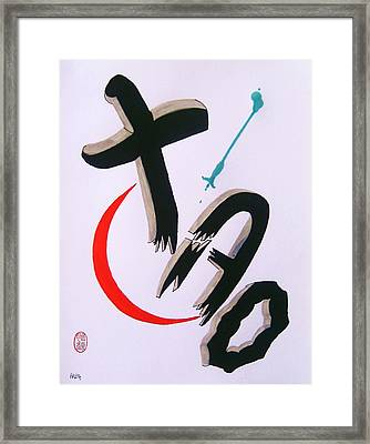 Framed Print featuring the painting Ego Kara No Kaiho by Roberto Prusso