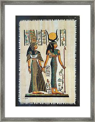 Egyptian Papyrus Framed Print