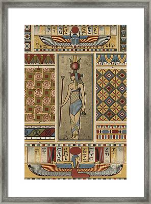Egyptian Textile Patterns Framed Print by Egyptian School