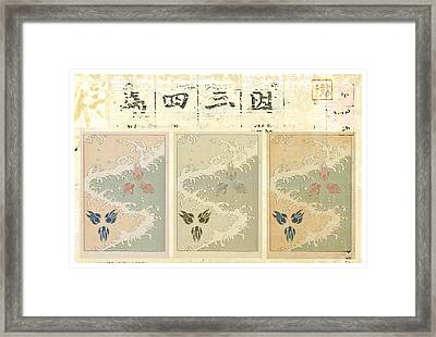 Eighteen Rabbits Framed Print