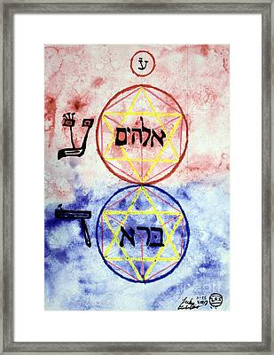 Elohim Bara Framed Print