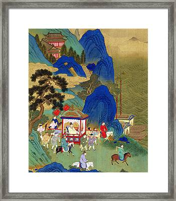 Emperor Chin Wang Ti Framed Print by Chinese School