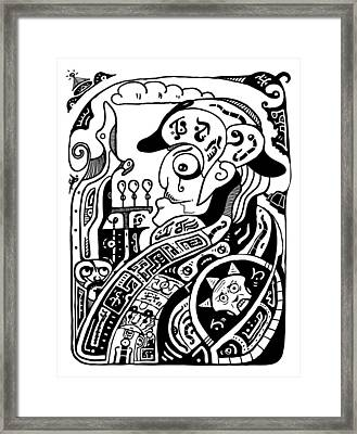 Emperor Framed Print