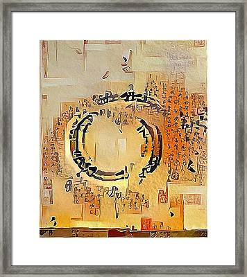 Enso Calligraphy  Framed Print