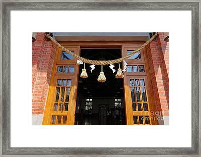 Entrance To The Wu De Martial Arts Hall Framed Print by Yali Shi