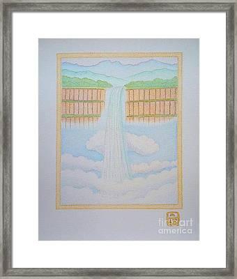 Ethiopian Waterfall Framed Print