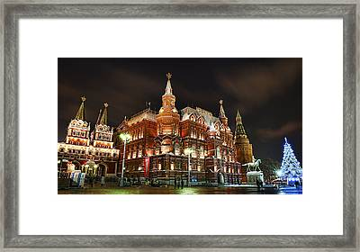 Framed Print featuring the photograph Evening Moscow  by Gouzel -