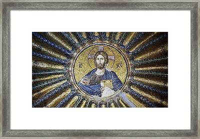 Exhalted - Chora Church Framed Print by Stephen Stookey