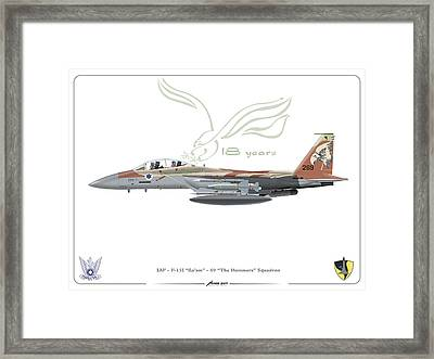 Israeli Air Force F 15i Ra'am Framed Print