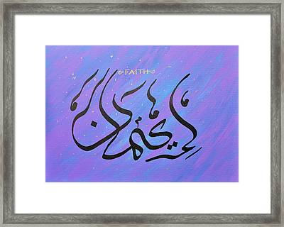 Faith Vibrant Framed Print