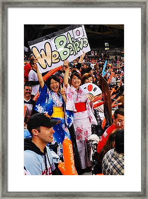 Fans Of Japan Framed Print by James Kirkikis