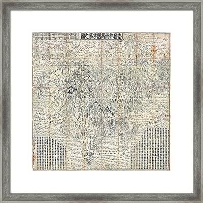 First Japanese Buddhist World Map Showing Europe, America And Africa - Print From 1710 Framed Print by Marianna Mills