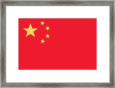 Flag Of China Framed Print by Chinese School