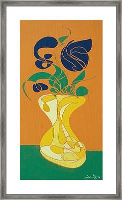 Floral Xxvi Framed Print
