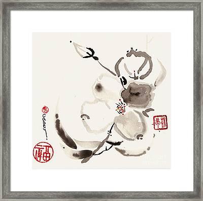 Flower Of White Framed Print