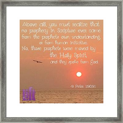 For We Were Not Making Up Clever Framed Print