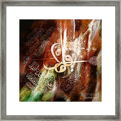 four Qul Framed Print