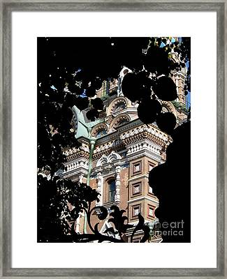 Framed Print featuring the photograph From The Park by Robert D McBain