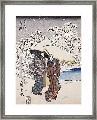 Fujisawa Framed Print