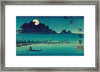 Fukeiga Framed Print by Hiroshige