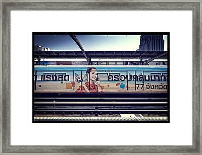 Futurum Framed Print