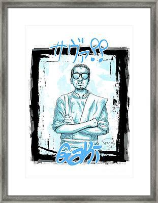 Gaki-san Framed Print by Tuan HollaBack