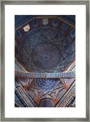 Galaxy Under The Dome Framed Print