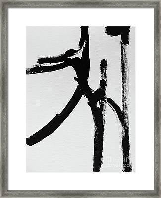 Framed Print featuring the painting Gamut by Robin Maria Pedrero