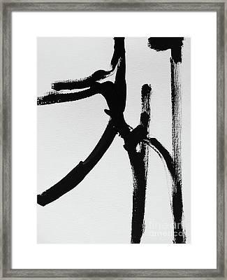 Gamut Framed Print